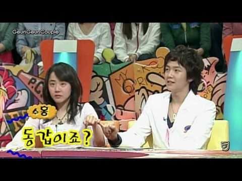 Geun Geun Couple s Promise