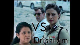 Dharmayuddhaya VS Drishram