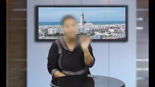 شقيقة ممثلة معروفة تعيش التشرد رفقة إبنها تفجرها :ختي إستغلاتني وطرداتني للشارع