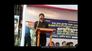 নারায়ানগঞ্জ জেলা ছাএদল নেতা