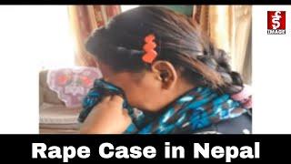Rape Case in Nepal - Report