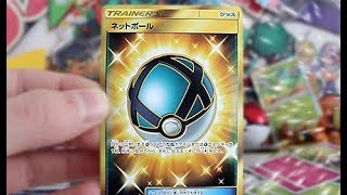Opening a Pokemon Fairy Rise Booster Box