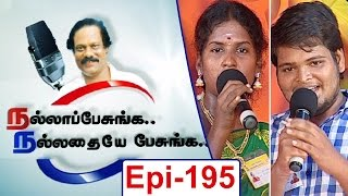 Youths are driven by Imagination or Reality ? | Leoni Pattimanram - #195 | Kalaignar TV