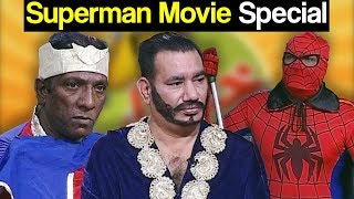Khabardar Aftab Iqbal 21 October 2017 - Superman Movie Special - Express News