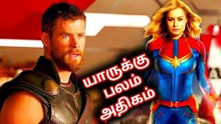 Thor vs Captain Marvel Who