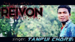 Reivon__Tanpui chorei