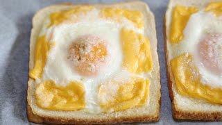 Toast Recipe : How to Make Cheesy Baked Egg Toast