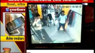 Nashik Youngster Death In Gym At Sidco Nashik