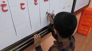 إملاء اختباري للصف الأول الابتدائي (ب) - مدارس نون النموذجية -بيشة