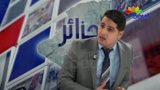 الجزائر اليوم: تشريعيات 2017 .. هل ستتغلب الإرادة على العادة؟ 15-01-2017