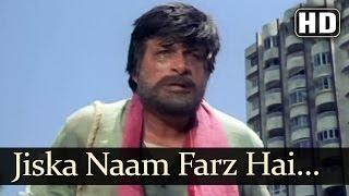 Karz Chukana Hai (Sad) (HD) - Karz Chukana Hai Songs - Govinda - Juhi Chawla - Nitin Mukesh