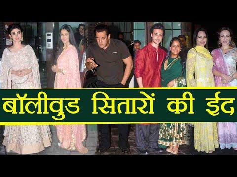 Salman Khan, Katrina Kaif, Mouni Roy, Jacqueline Fernandez at Arpita Sharma's EID Party | Boldsky