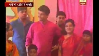 Sourav Ganguly offers Anjali on Mohashtomi