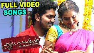 Aattanayagann full movie songs | Bigg Boss Sakthi Songs | Srikanth Deva | Ramya Nambeesan songs
