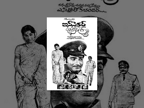 Inspector Bharya Full Telugu Movie - Krishna, Chandrakala