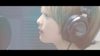 2nd Cover Album「これくしょん2」こぴ ver. メイキングムービー