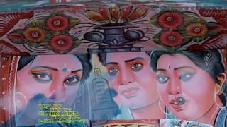 Art Jasim | Bangla Natok | Sazu Khadem, Parsha Evana | Imraul Rafat