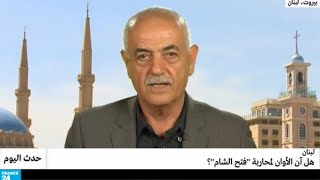 """لبنان: هل آن الأوان لمحاربة """"فتح الشام""""؟"""