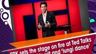 SRK sets the stage on fire at Ted Talks 2017 with his wit and 'lungi dance' - Bollywood News