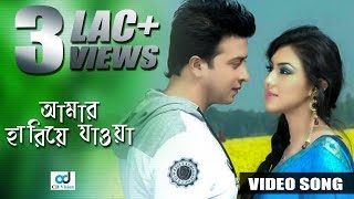 Ami Harie Joyar Sesh | Devdas (2016) | Full HD Movie Song | Shakib | Apu Bishwas | CD Vision