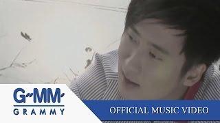 ความทรงจำ - เต้ วิทย์สรัช【OFFICIAL MV】