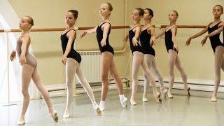 رقصة البجعات الصغيرات