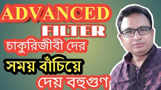 Excel Bangla Tutorial Tricks 08 : How to Use Advanced Filters with smart way in Microsoft Excel