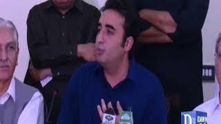 Makhloot hakumat bani tu Asif Zardari wazir e Azam ke umeedwar hon gay, Bilawal