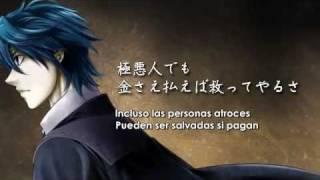 KAITO - Judgement of Corruption 【PV】 (Sub. Español)