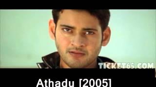 Trivikram Copied movies