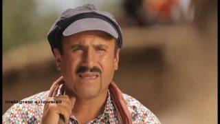 Aziz Waisi movie 2017 filmi aziz waisi 2017 kurdish comedy