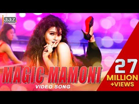 Magic Mamoni | Mahiya Mahi | Om | Neha Kakkar | Savvy |  Agnee 2 Bengali Film 2015