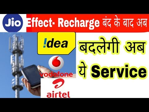 Xxx Mp4 Airtel Vodafone Idea Limited Too Paring Of 2G 3G Service For 4G Push In All Circles 📲📞🙂 3gp Sex