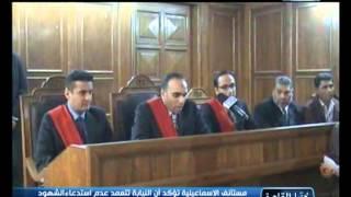 النيابة تريد غلق ملف قضية هروب مرسى