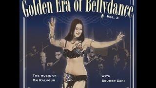 موسيقى جميلة من أم كلثوم ❤♫❤ تحية لزمن الفن الجميل الرائع العصر الذهبي ❤♫❤ The Music of Umm Kulthum