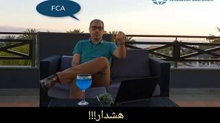 کلاه برداری بزرگ یونیک فاینانس، فوینز، فوین، ورلد واید انرژی و غیره در ایران