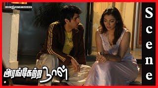 Arangetra Naal Tamil Movie | Scene | Yukta Mookhey, Vijay Raaz | Part 2