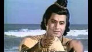 RamNam Adhar