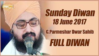 Sunday Diwan | 18 June 2017 | G.Parmeshar Dwar | Bhai Ranjit Singh Khalsa Dhadrianwale