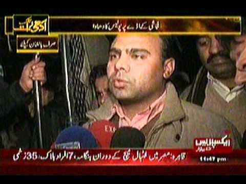 Lahore me Londy bazi