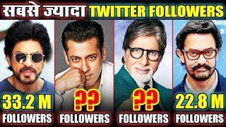कौनसे Bollywood Actor के है TWITTER पर सबसे ज्यादा Followers   Salman, Shahrukh, Aamir, Amitabh