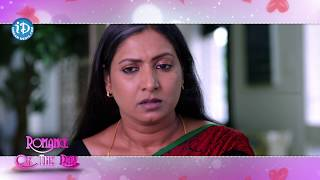 Naresh Prepares Food For Aamani - Chandamama Kathalu || Lakshmi Manchu, Richa Panai, Naga Shourya