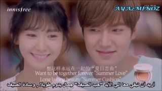 المسلسل الكوري حب الصيف الحلقة 2 مترجم بالعربي