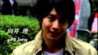 Trailer : Hanamizuki { Thai Subtitle }