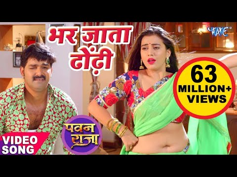 Xxx Mp4 Pawan Singh का सबसे हिट गाना Akshara Singh Bhar Jata Dhodi Pawan Raja Bhojpuri Hit Song 2017 3gp Sex