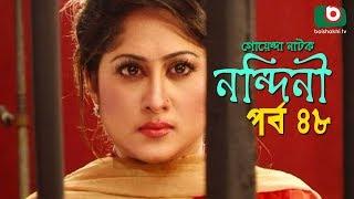 Detective Bangla Natok | Nondini | EP - 48 | Hasan Jahangir,  Lamia Mimo | Bangla Serial Drama