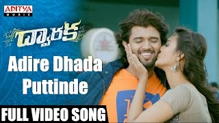 Adire Dhada Puttinde Full Video Song || Dwaraka Video Songs || Vijay Devarakonda, Pooja Jhaveri