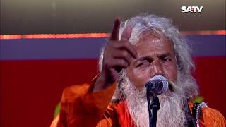 Folk Loung EP 01 | Bangla Folk Song | Shamsul Haque Chisty | SATV | 2017