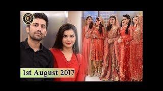 Good Morning Pakistan - 1st August 2017 - Top Pakistani Show