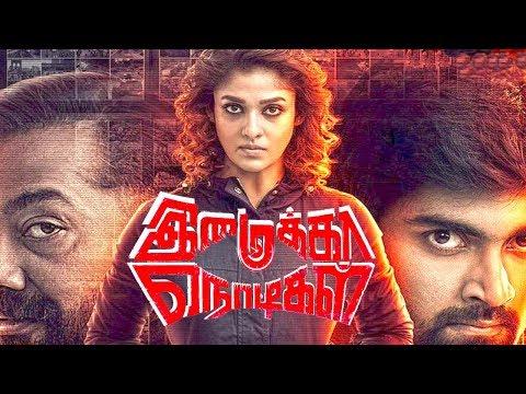 Imaikkaa Nodigal - Tamil Full movie Review 2018